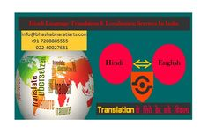 Hindi #Language #Translation & #Localization Services In India ~ https://goo.gl/kt6rJy Please courtesy: https://twitter.com/BhashaBharati #Translation #Localization