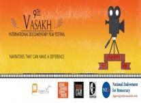 9th Vasakh Documentary Film Festival in Lahore http://allevents.pk/events/9th-Vasakh-Documentary-Film-Festival-in-Lahore #9th   #Vasakh    #Documentaryfilm    #Festival    #Lahore
