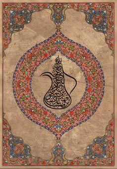 Ibric Bird soul,in Vesica piscis,Calligraphy