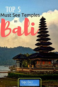 If you are looking for things to do in Bali, visiting some of the amazing temples should be top on your list. Check out the 5 best temples we recommend. All the details you want are right here, including how to get there and what to expect. http://togetherinthailand.com/must-see-temples-bali/