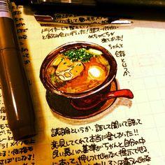 EBIFUUMI (えびふうみ) @ebifum1202 昨日の絵日記 #dai...Instagram photo | Websta (Webstagram)