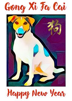 Year Of The Dog - Chinese New Year Card. Gong Xi Fa Cai!  Happy New Year http://www.zazzle.com/year_of_the_dog_chinese_new_year_card-137420107646134983 #card #ChineseNewYear #YearOfTheDog