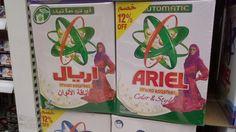 First impressions Middle East, Ariel in a regional look :-) #Doha, Qatar