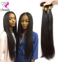 Malaysian Virgin Hair Straight 4pcs lot 100% Human Hair Weaving Virgin Malaysian Hair 7A Virgin Hair Straight Malaysian Weaves