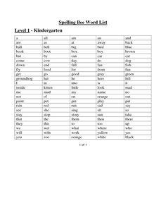 math worksheet : kindergarten sight words worksheets  kindergarten high frequency  : Worksheets For Kindergarten Spelling