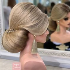 50 Classy Braided Updo Styles For Wedding! Classy Updo Hairstyles, Formal Hairstyles, Bride Hairstyles, Cool Hairstyles, Hairstyle Ideas, Blonde Updo, Long Gray Hair, Front Hair Styles, Updo Styles
