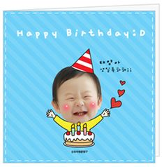 Cute Stickers, Holidays And Events, Diy And Crafts, Happy Birthday, Classroom, Education, Cards, Virtual Class, Pictures