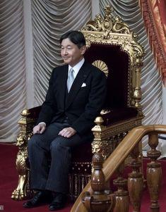 Japan News, Kaiser, Emperor, Royals, Families, Globe, Asian, King, Queen