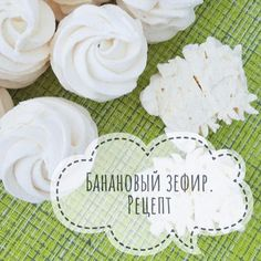 На изображении может находиться: еда Food And Drink, Cupcakes, Cooking, Tableware, Recipes, Cucina, Cupcake, Dinnerware, Kochen