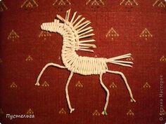 Поделка изделие Плетение Кони мои Трубочки бумажные фото 1