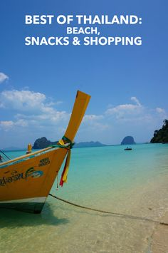 Best of Southern Thailand: beaches, shopping, souvenirs and food and snacks. What to do, where to go, where to shop and what to buy in Thailand's gorgeous southern region and islands.