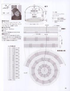 giftjap.info - Интернет-магазин   Japanese book and magazine handicrafts - Let's knit series Vol.5 2012