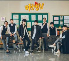 60 Best Kshow Indo - Knowing Brother images in 2018