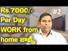 Working from home Partime jobs Job 1, Job Work, Any Job, Latest Business Ideas, Life In Usa, Usa Website, Part Time Jobs, Work From Home Jobs, Business Website