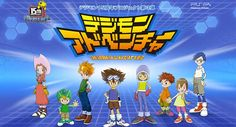Digimon Adventure PSP (English Patched) ISO Download - https://www.ziperto.com/digimon-adventure-psp/