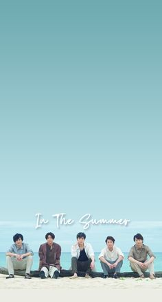 Are You Happy, Iphone Wallpaper, Muse, Fandoms, Wallpapers, Movie Posters, Movies, Wallpaper For Iphone, Film Poster