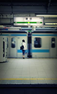 Let's Go To Tokyo! Travel Inspiration