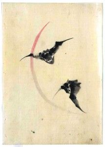japanese animal paintings | Asian brush paintings. Scan of 2 d images in the public domain ...