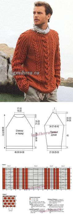New Knitting Sweter Outfit Men Ideas Beginner Knit Scarf, Easy Knitting, Knitting Patterns Free, Knit Patterns, Inspiration Mode, Knit Fashion, Pulls, Knitted Hats, Knit Crochet