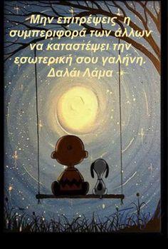 Quote Creator, The Creator, Good Night, Movies, Movie Posters, Art, Nighty Night, Art Background, Film Poster
