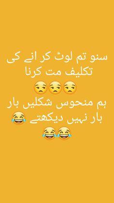 Love Quotes In Urdu, Funny Quotes In Urdu, Love Quotes Poetry, Mixed Feelings Quotes, Poetry Feelings, Cute Funny Quotes, Funny Jokes, Fun Quotes, Fun Funny