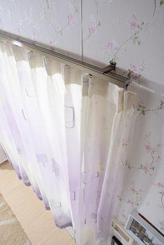63 curtain track curtain rail ideas