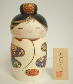 Tatsuo Kato - 'Naisho'