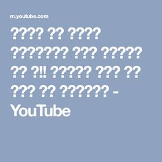 ماذا لو رأيت الشيطان وهو يوسوس لك ستدرك أنه لا يمل من وسوستك Youtube With Images Youtube Free Movies Online Movies To Watch