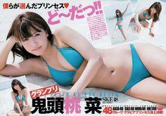 鬼頭桃菜(Momona Kito)Jun 15, 2015【1】↓↓More! Momona (*^^*)!(^^)! http://sexy-lady-japan.tumblr.com/search/momona+kito