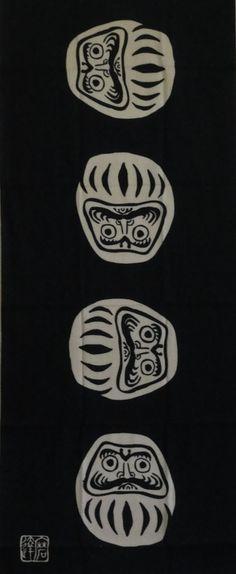 Tenugui Japanese Fabric 'Black Daruma' Motif w/Free Shipping