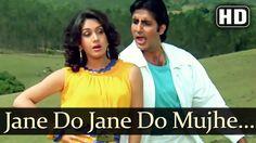 Jaane Do Jaane Do Mujhe Jana (HD) - Shahenshah Songs - Amitabh - Meenaks...  AMITABH BACHCHAN WITH MEENAKSHI SHESHADRI !