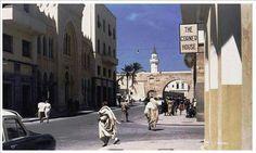 طرابلس ليبيا ... Tripoli Libya