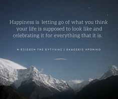 #ΗΕξίσωσηΤηςΕυτυχίας #Happiness #DailyHappinessQuote #ΕκδόσειςΧρονικό What You Think, Letting Go, Everything, Thinking Of You, That Look, Let It Be, Celebrities, Happy, Nature