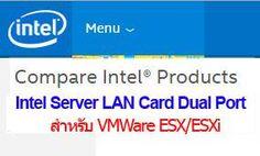 ตารางเปรียบเทียบ Specification ของ เปรียบเทียบ Intel Server LAN Card แบบ Dual Port เฉพาะรุ่นที่แนะนำสำหรับใช้งานกับ VMWare ESX/ESXi #Intel #LAN #Server #VMWare