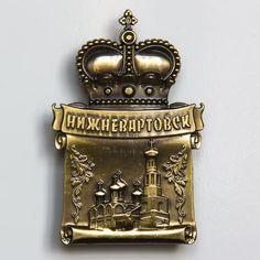 Metal Fridge Magnet: Russia. Nizhnevartovsk. Church of the Nativity (Brass Color)