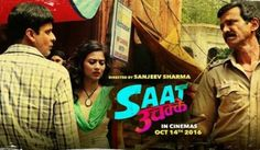 """Check Out The Trailer Of """"Saat Uchakkey"""""""