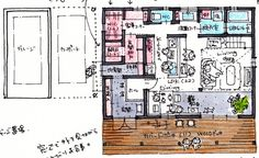 回遊動線。洗面の位置がいい! Craftsman Floor Plans, House Floor Plans, Japan Architecture, Material Board, Room Planning, Japanese House, Sweet Home, Layout, Flooring