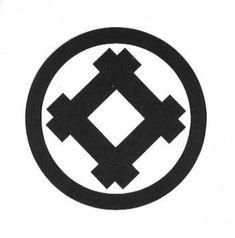 Screen shot at Japanese Family Crest, Japanese Logo, Screen Shot, Symbols, Graphic Design, Logos, Crests, Samurai, Tattoo