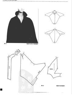 летуча миша куртка