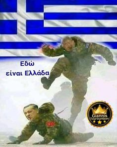 Greek Warrior, Cyprus, History, Random, Tattoos, Beach, Quotes, Movies, Movie Posters