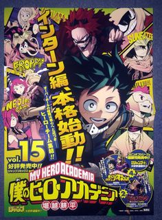 Art Oficial - Boku no Hero Academia