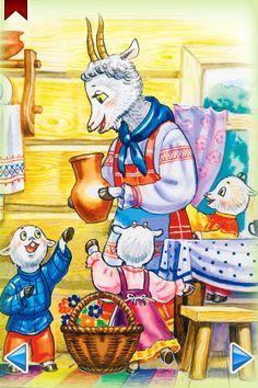 Disney Princess Toddler, Bird Crafts, Detail Art, Paper Flowers, Childrens Books, Photo Art, Goats, Book Art, Fairy Tales