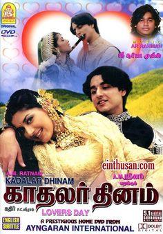 Kadhalar Dhinam Tamil Movie Online - Kunal, Sonali Bendre, Manivannan and Nasser. Directed by Kathir. Music by A. R. Rahman. 1999 [U] w.eng.subs