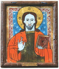 Icoana pe sticla Art And Illustration, Art Illustrations, Christ Pantocrator, Christian Paintings, Religious Images, Ikon, Coloring Pages, Marvel, Glass