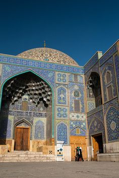 Entrance portal of Sheikh Lotfollah Mosque, Esfahan, Iran