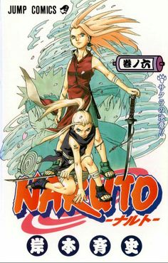NARUTO 579 SCAN TÉLÉCHARGER