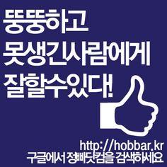 호빠 호스트빠 정빠닷컴 선수알바 하실 형님들 정빠닷컴으로 접속하세요 http://hobbar.kr