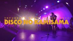 tofubeats - ディスコの神様 feat.藤井隆(LIVE)