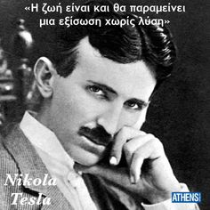The scientists of today think deeply instead of clearly. One must be sane to think clearly, but one can think deeply and be quite insane. Nikola Tesla Death, Viking Culture, Mental Issues, Viking Life, Think Deeply, Black And White Posters, Man On The Moon, Author Quotes, Greek Quotes