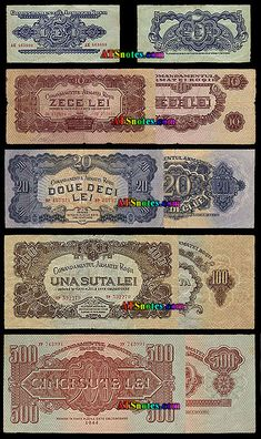 Romania banknotes - Romania paper money catalog and Romanian currency history Money Worksheets, Good Morning Friends, Romania, Geography, Catalog, Paper